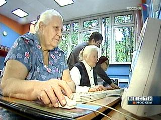 Предложения для отдыха пенсионеров